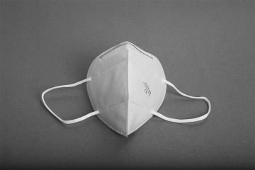 Folding protective mask  KN95