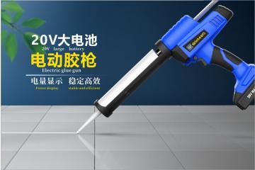 20V  Li-ion  Cordless caulking gun
