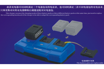 20V 2.5A x 3 Multiple Desktop Charger              (Can charge 3 different batteries at same time)